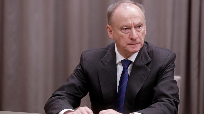 Патрушев обсудил сколлегами поШОС вопросы безопасности иборьбу стерроризмом