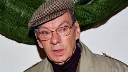 Вдову итяжело больную дочь Баталова «обчистили» докопейки