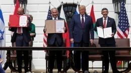 ОАЭ, Израиль иБахрейн подписали соглашения онормализации отношений