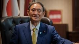 Правительство Японии возглавил Ёсихидэ Суга