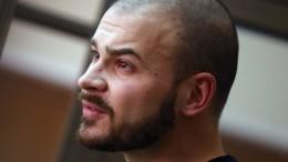Подробности смерти Максима Марцинкевича, найденного мертвым вСИЗО