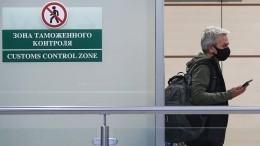 Границы непомеха: ВРоссии упростят правила въезда встрану