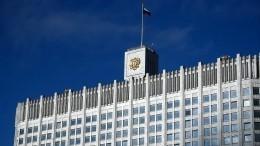Кабмин одобрил проект бюджета на2021 год