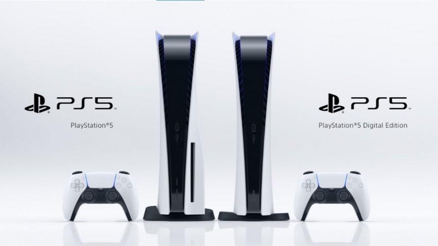 Когда выйдет исколько будет стоить новая приставка отSony PlayStation 5