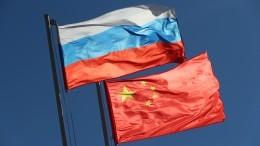 Россия иКитай обсудили восстановление транспортного сообщения