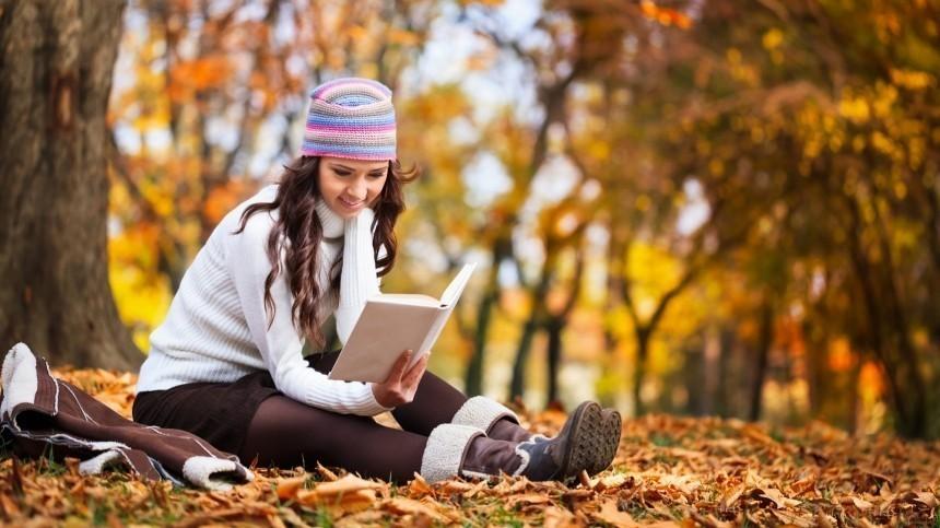 ТОП-15 книг, которые стоит прочитать осенью 2020 года