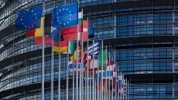 Сакральная евробюрократия: парламент ЕСпризвал усилить санкции против России