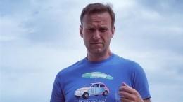 «Неможет быть уликой»: Версию об«отравленной бутылке» Навального назвали бездоказательной