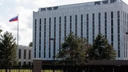 Посольство РФпризвало США объяснить репортаж NBC оКрыме