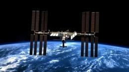Утечка аммиака вамериканском сегменте МКС устранена