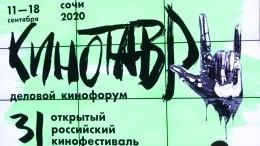 Якутское кино ичукотский охотник: ВСочи назвали победителей кинофестиваля «Кинотавр»