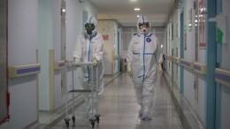 ВРоссии построен 21 специализированный медцентр