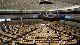 Резолюции Европарламента: Когда дела соседа важнее бардака всобственном доме