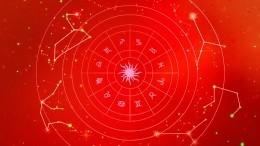 Астропрогноз для всех знаков зодиака нанеделю с21 по27сентября