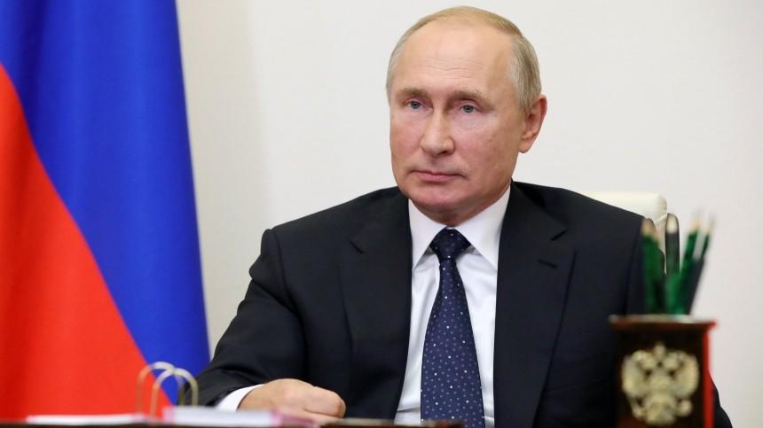 Путин записал видеообращение для выступления наГенассамблее ООН