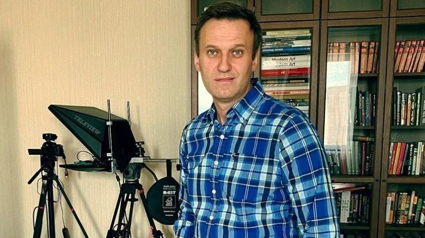 «Дурная комедия»: австрийская газета назвала дело Навального планом спецслужб