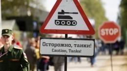 Военный эксперт оценил шансы США вслучае войны сРоссией насуше