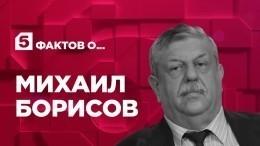 Пять фактов оМихаиле Борисове