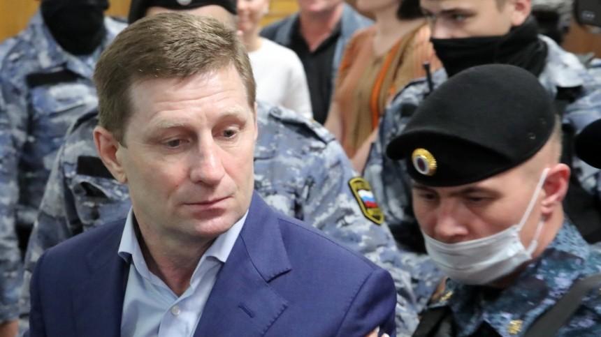 Потерпевшие поделу Фургала требуют 1,5 миллиарда рублей компенсации