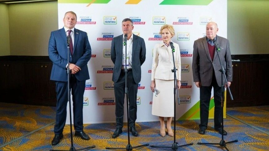 Первый полуфинал конкурса «Лидеры России. Политика» стартовал вМоскве