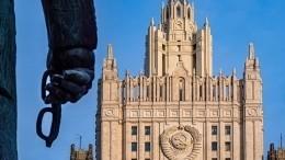 Россия отказалась идти наультиматум Америки впереговорах поДСНВ