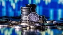 Укрепитсяли рубль? Экономисты объяснили, почему курс евро превысил 90 рублей