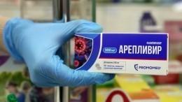 Ваптеках Москвы начались продажи препарата откоронавируса «Арепливир»