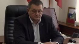 «Да, это беда»: вице-губернатор Брянской области объяснился засына