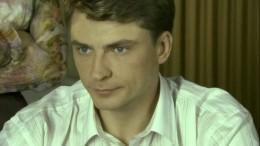 Актер сериала «Александровский сад» погиб вДТП под Владимиром