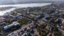 Режим повышенной готовности введен вИркутской области после землетрясения— видео