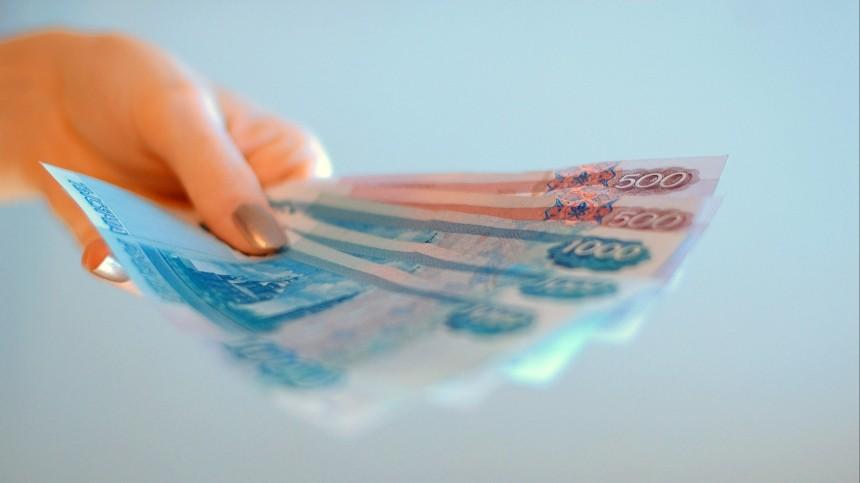 Когда икак лучше просить повышения зарплаты— мнение эксперта