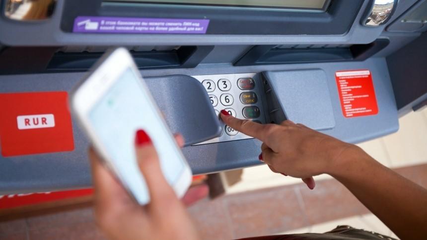 Российские банки запустили перевод зарплат пономеру телефона