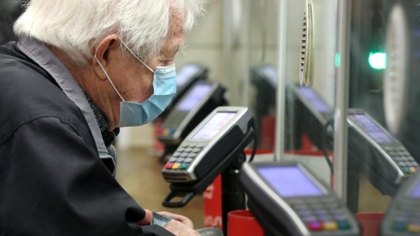 Почему нельзя хранить пенсию набанковской карте? —отвечает эксперт