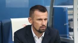 Рискуетли «Зенит» пропустить матч со«Спартаком» из-за подозрений наСОVID-19 ужены Семака?