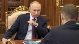 Путин обсудил сглавой Росмолодежи эффективность волонтеров встране