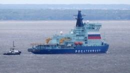 Видео: Ледокол «Арктика» отправился впервый рейс изПетербурга