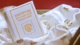 Путин внес вГосдуму законопроекты оправительстве, судах исиловиках
