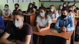 Петербургским учителям разослали алгоритм повыявлению экстремистов среди школьников
