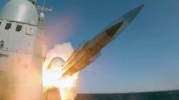 Видео стрельбы ракетных комплексов «Бал» и«Бастион» вакватории Черного моря