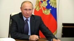 Прямая трансляция выступления Владимира Путина перед Советом Федерации