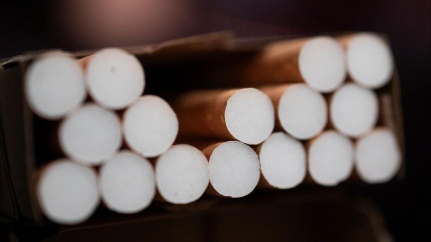 Госдума одобрила повышение акциза насигареты с2021 года