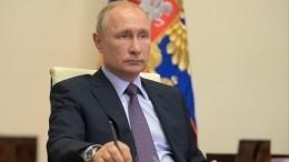 Главное извыступления Путина вСовфеде— какую помощь получат россияне