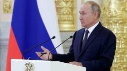 Путин встретится вКремле счленами Совета Федерации— основные тезисы