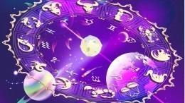 ТОП-5 знаков зодиака, которым повезет влюбви иденьгах воктябре 2020 года