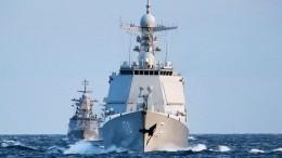Минобороны Швеции обвинило российские военные корабли внарушении границы