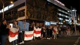 ВМинске завершились протестные акции. Десятки людей задержаны
