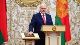 США непризнали Лукашенко президентом Белоруссии