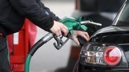 Как автомобилисты смогут сэкономить натопливе? —отвечает эксперт