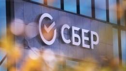 Сбербанк презентовал новый бренд экосистемы