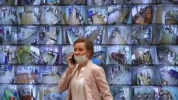 ВСовфеде обсудили, как противодействовать внешнему вмешательству вдела РФ
